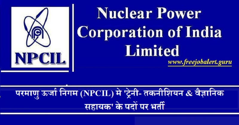 Npcil recruitment 2018 179 technician scientific assistant jobs npcil recruitment 201 thecheapjerseys Images