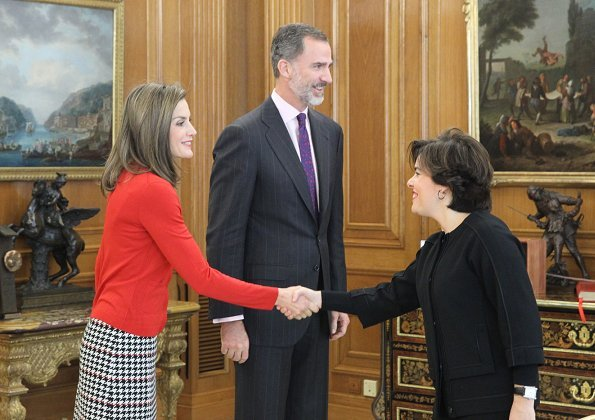 King Felipe and Letizia attended meeting of Magellan-Elcano Commission