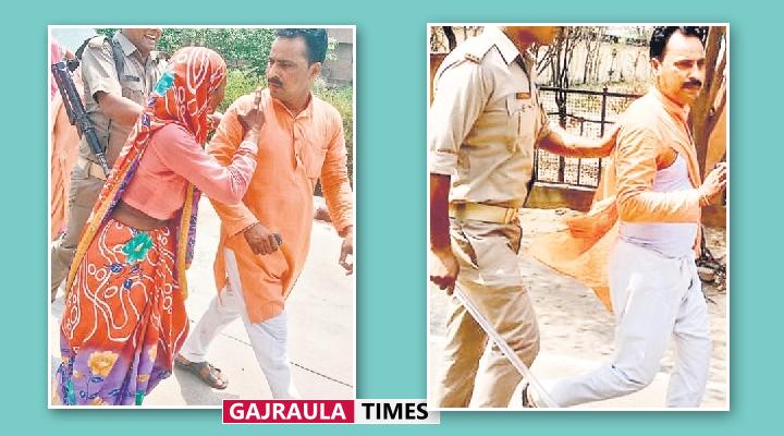 amroha-bjp-neta-beaten