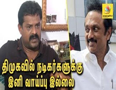 We don't want actors in DMK: Stalin | Bose Venkat interview