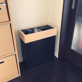 ヤマト工芸 ゴミ箱