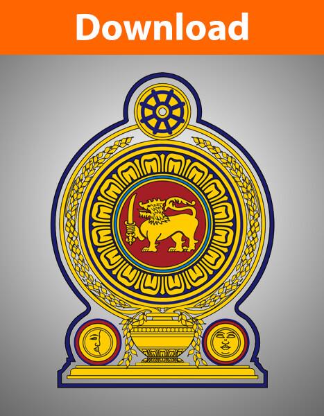 Sri Lanka Government Gazette- 2018 03 29 | Sri Lanka Gazette