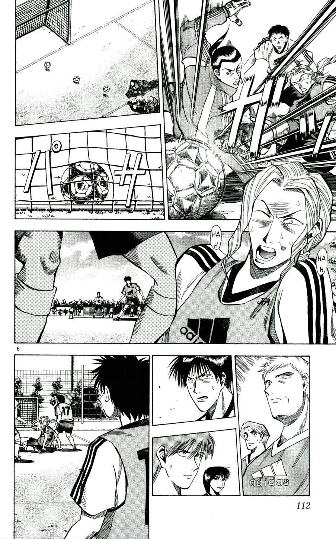 Fantasista chap 41 trang 5