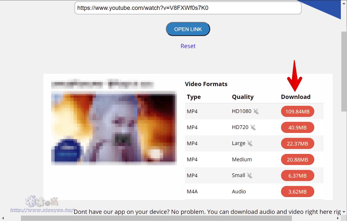 AllTube Downloader 乾淨無廣告的影片下載器