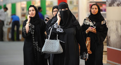 الصراخ هز ارجاء المكان, هجوم على فتيات سعوديات, مواقع التواصل الاجتماعى,