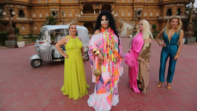 Show Tv Dünya Güzellerim Programı Bilgileri