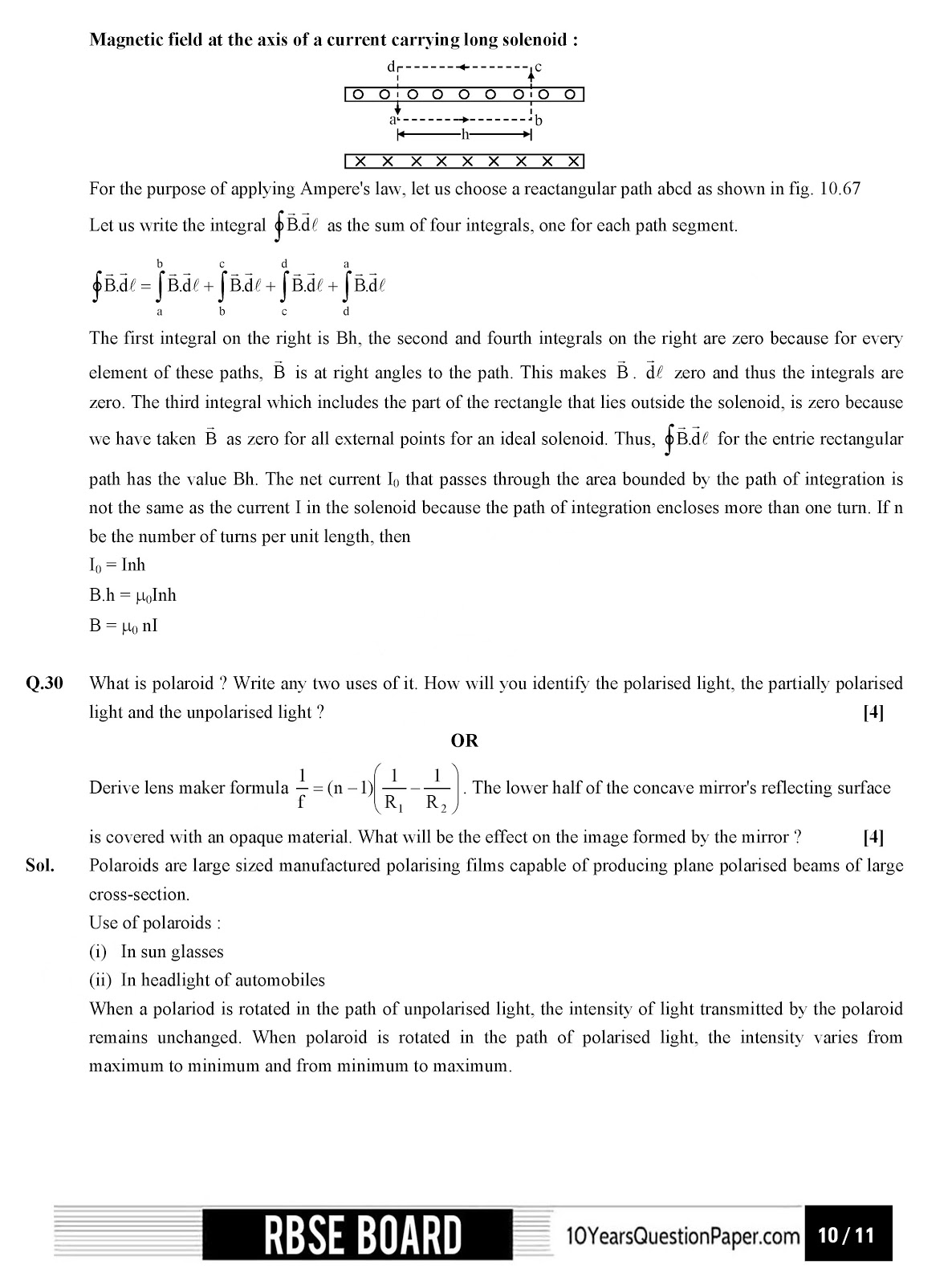 RBSE class 12th 2017 Physics question paper with solution