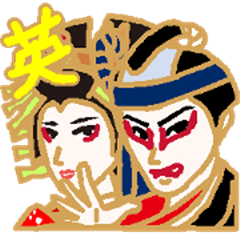KABUKICCO mini SUKEROKU & AGEMAKI[ENG]