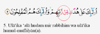Contoh Bacaan Idgham Bilagunnah