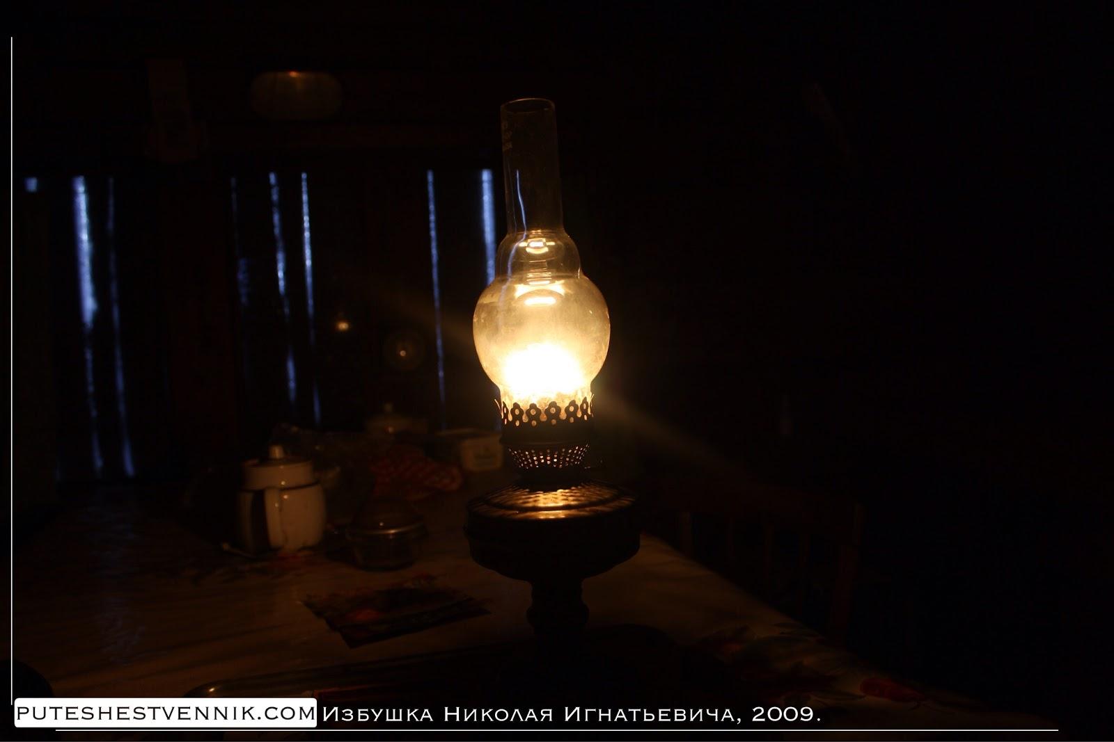 Керосиновая лампа в рыбацкой избушке