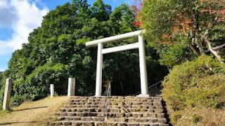 人文研究見聞録:元伊勢内宮 皇大神社[京都府]