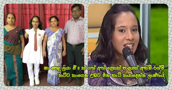 https://www.gossiplankanews.com/2019/04/Rashmis-story.html#more