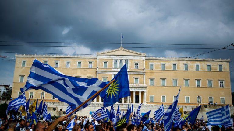 «Βράζει» η βόρεια Ελλάδα-Ανακοίνωση της Περιφερειακής Ένωσης Δήμων Κεντρικής Μακεδονίας για το συλλαλητήριο στην Αθήνα