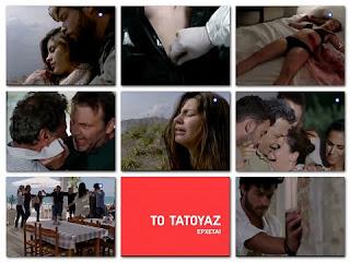 Tatouaz-sygklonistiko-ksylo-anamesa-ston-Άggelo-kai-sto-Lewnida