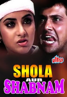 shola aur shabnam movie mistakes