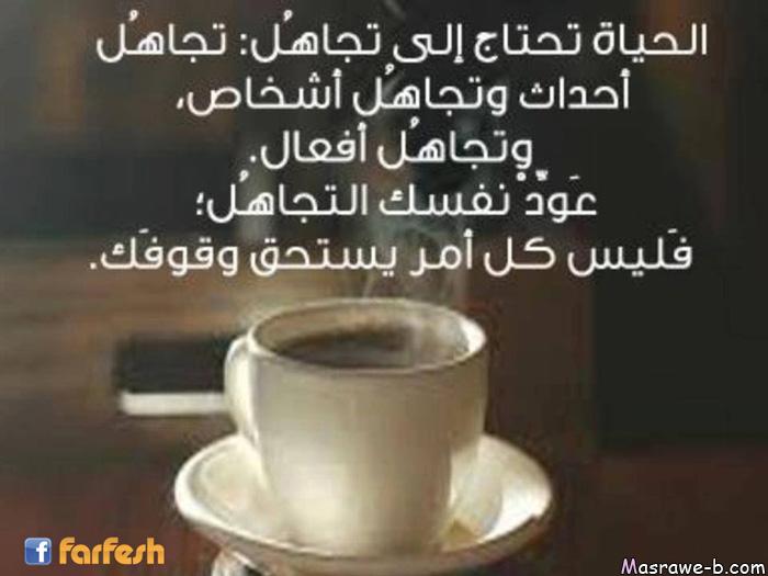 صور قهوه احلى صور فناجين قهوه 2021