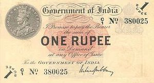 भारतीय एक रुपये का नोट (1917)
