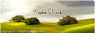 موعظة للشيخ محمد سعيد رسلان