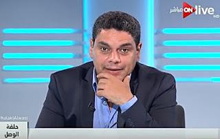 برنامج حلقة الوصل حلقة الثلاثاء 8-8-2017 مع معتز عبد الفتاح و لقاء خاص مع المتحدث باسم وزارة التموين حول منظومة الدعم