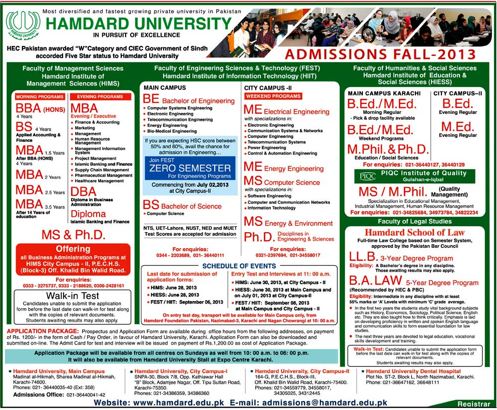 University admission 2018 » hamdard medical college karachi