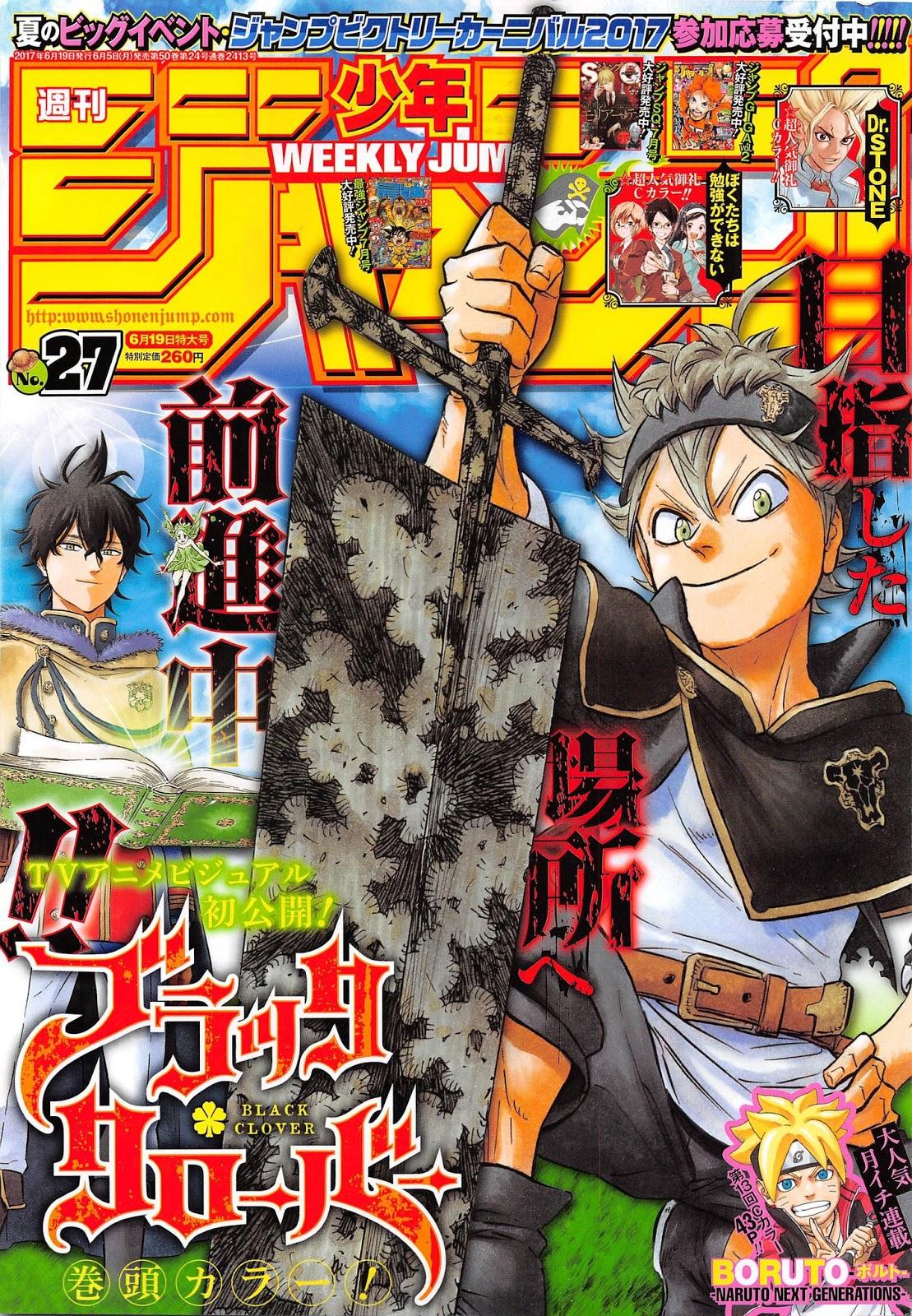 Ranking Semanal De La Revista Weekly Shonen Jump Edici 243 N