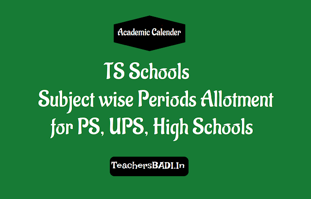 high schools subject-wise allotment of periods, upper primary schools subject-wise  periods allotment, primary schools subject-wise allotment of periods, ts schools subject-wise allotment of periods, period-wise allotment of time for all  primary, upper primary and high school, ts schools ps, ups, high schools subject wise periods allotment