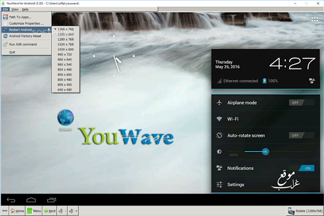 YouWave Android Simulator