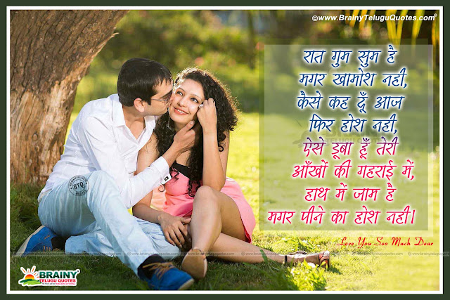 love quotes in Hindi, romantic love quotes in Hindi, hindi Love, best Hindi love quotes