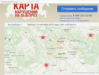 Карта нарушений