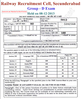 Railway-Group-D-Mock-Test-in-Hindi-PDF-Download