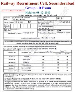 रेलवे ग्रुप डी मॉक टेस्ट इन हिंदी पीडीएफ  | Railway Group D Mock Test in Hindi PDF Download