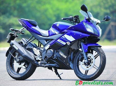 Yamaha YZF R15 Price In Bangladesh