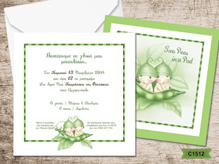 peas theme baptism invitations for twins