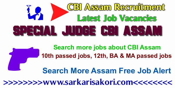 CBI Assam Recruitment logo