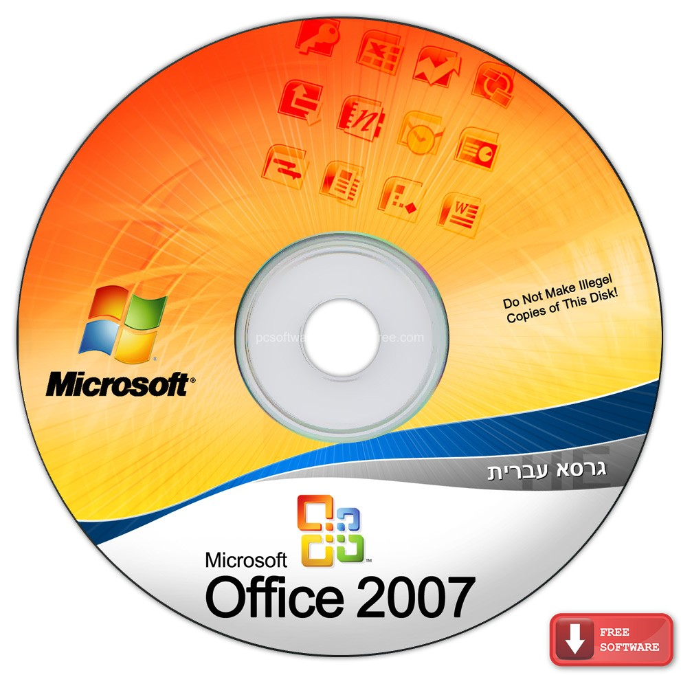 MS Office 2007 Enterprise x86 x64 Free Download iso + key - The