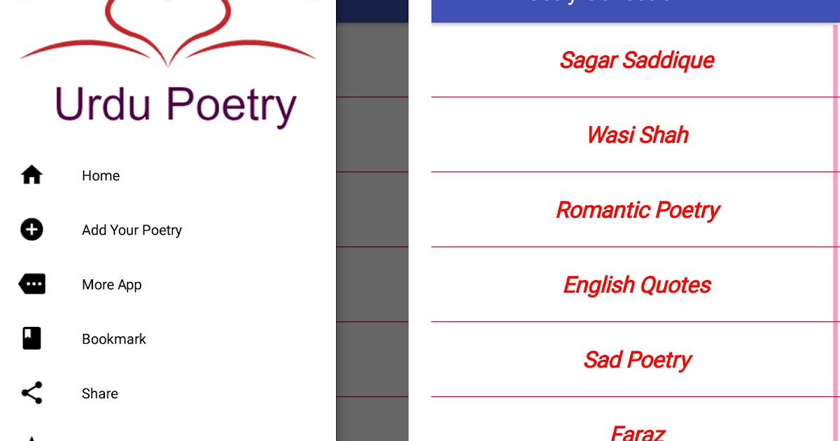 Paisa Miner- Aia File Poetry App 2019 Free - Free Aia File Download