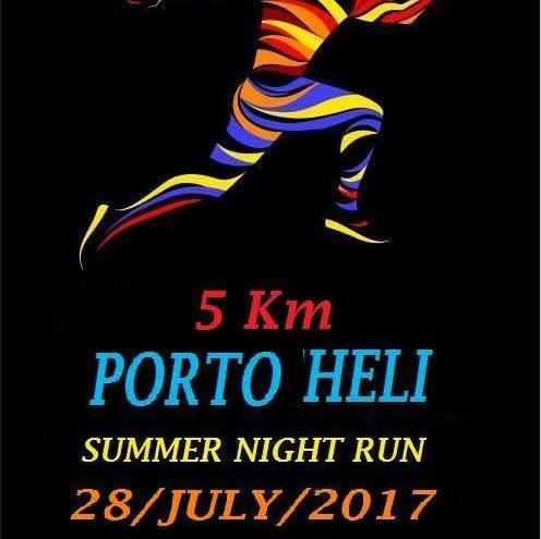 Summer Night Run στο Πορτοχέλι