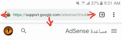 متصفح جوجل كروم 1