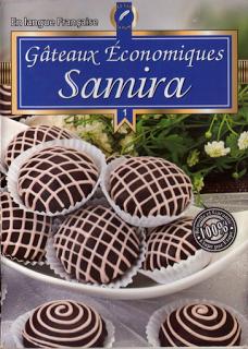 تحميل جميع كتب سميرة للطبخ  Gateaux%2B%25C3%25A9conomique%2B%2Bsamira