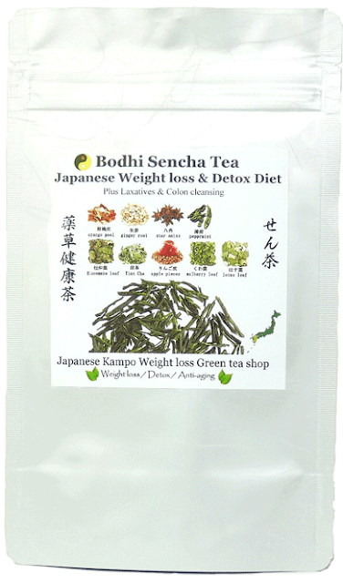 Bodhi Sencha green tea blend orange ginger medicinal herb premium uji Matcha green tea powder aojiru young barley leaves green grass powder japan benefits wheatgrass yomogi mugwort herb