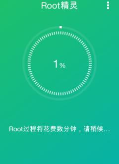 Proses Root Genius Android Aplikasi