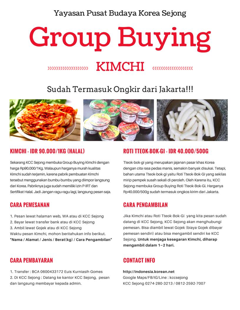 KCC Sejong membuka Group Buying Kimchi dan Roti Beras Tteok-Bok-Gi