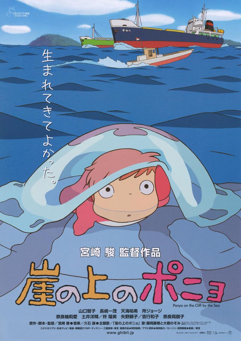 Ponyo en el acantilado hayao miyazaki 2008 - Acantilado filmaffinity ...