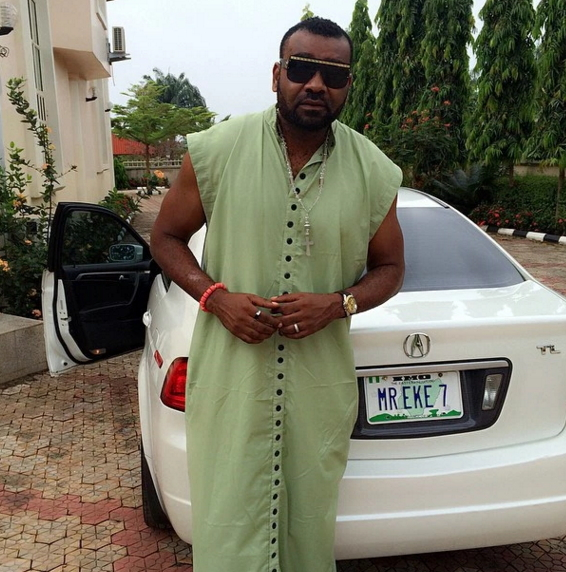 prince eke car found