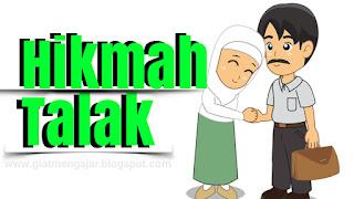 Hikmah talak dalam agama islam