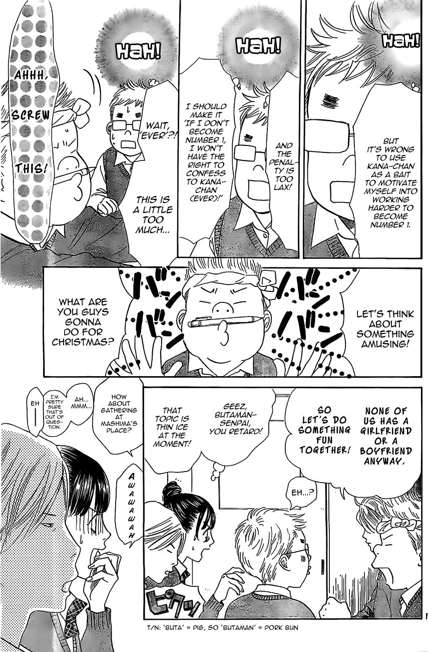 Chihayafuru - Chapter 83