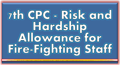 7th-cpc-risk-and-hardship-allowance-for-fire-fighting-staff