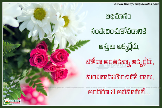 Here is Best Life quotes in telugu about silence, Beautiful Telugu quotations about life, Nice life quotes for friends, Heart touching telugu quotations,heart touching quotes in telugu, Sad Alone Quotes in telugu, Life quotes in telugu, Inspirational quotes in telugu, Beautiful telugu Quotes about life, Best Telugu kavitalu, Best Telugu Quotes,