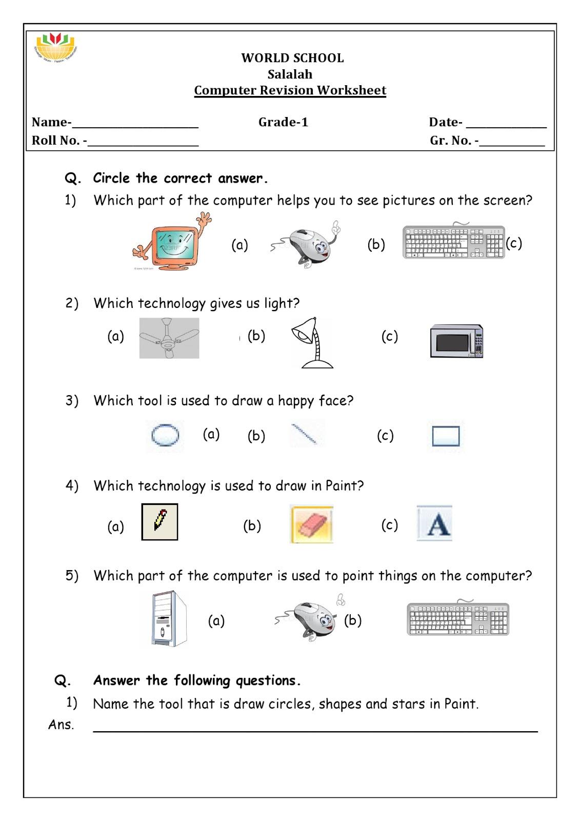 Computer Class Worksheet   Printable Worksheets and Activities for  Teachers [ 1600 x 1131 Pixel ]