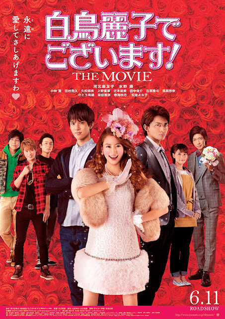 Sinopsis Shiratori Reiko de Gozaimasu! The Movie (2016) - Film Jepang